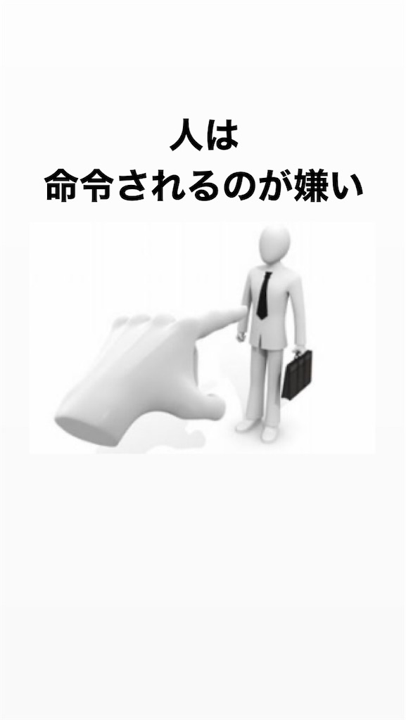 f:id:naoki3244:20191226073510j:image