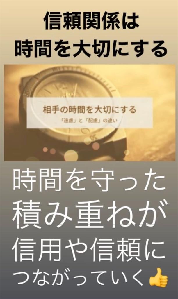 f:id:naoki3244:20191230075301j:image