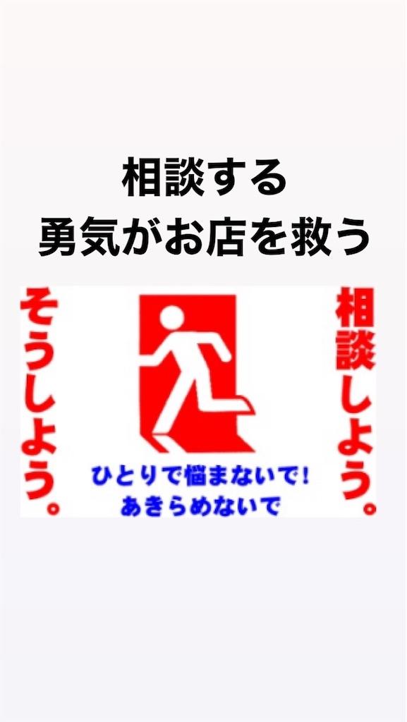 f:id:naoki3244:20191231073801j:image
