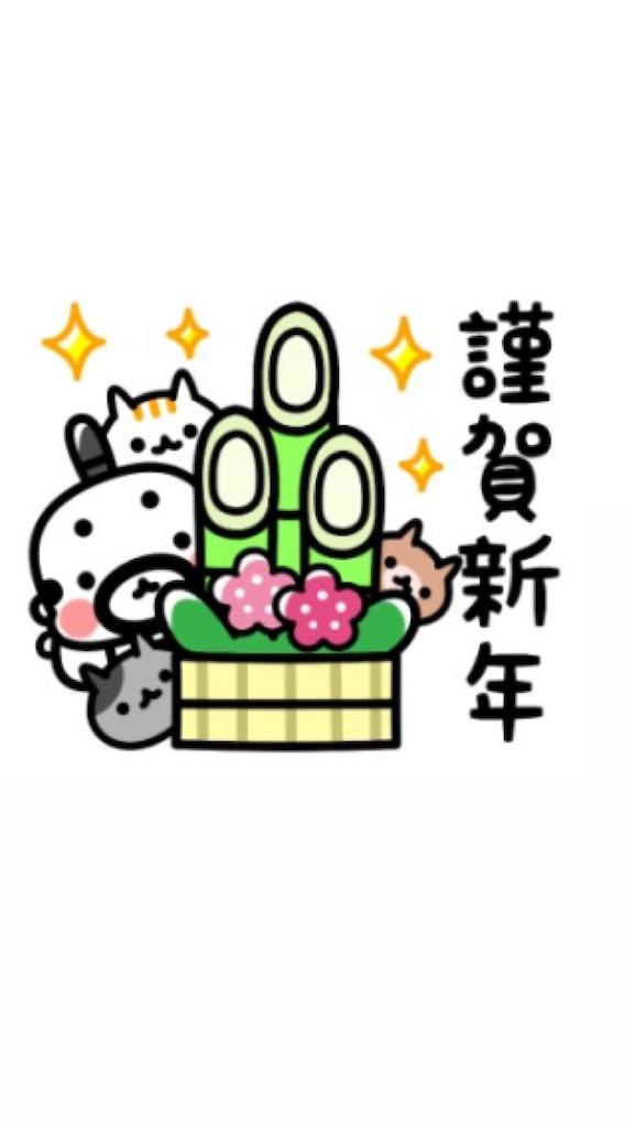 f:id:naoki3244:20200101080532j:image
