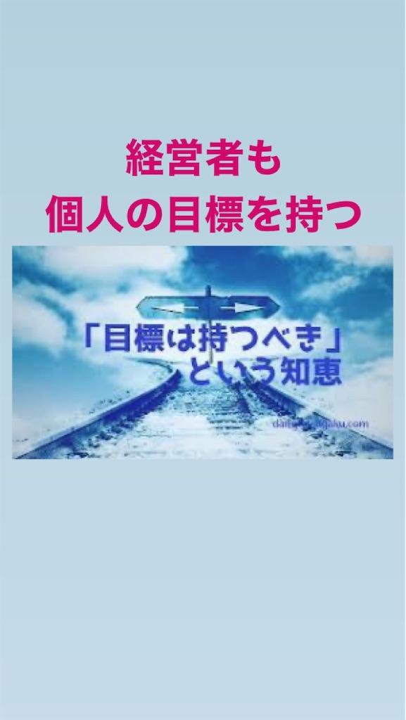 f:id:naoki3244:20200102091521j:image