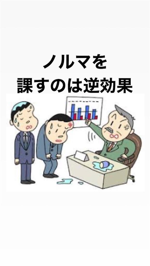 f:id:naoki3244:20200105084442j:image