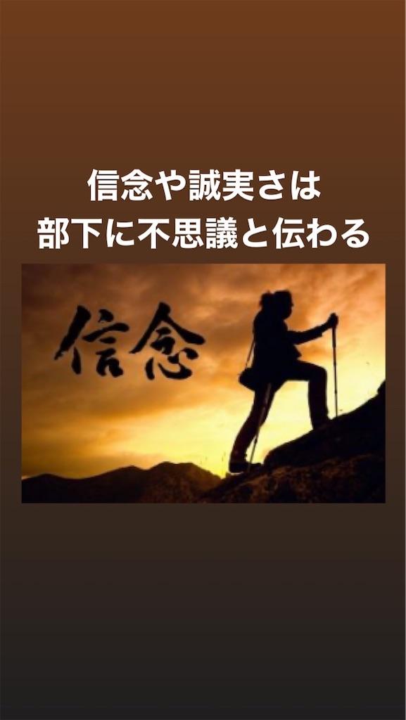 f:id:naoki3244:20200111074825j:image