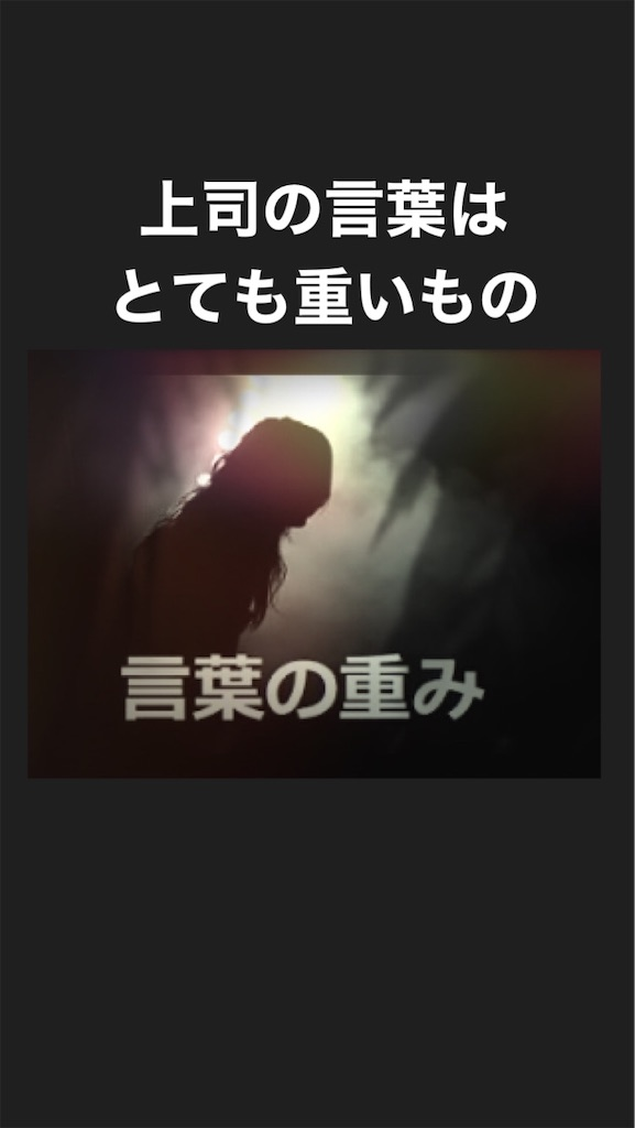 f:id:naoki3244:20200112081644j:image