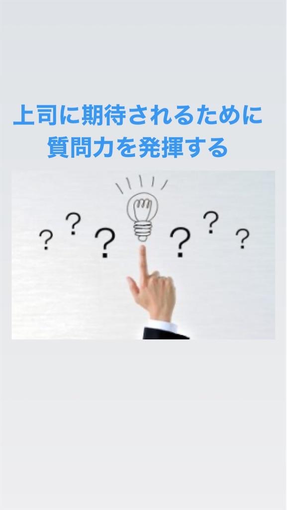 f:id:naoki3244:20200114074056j:image