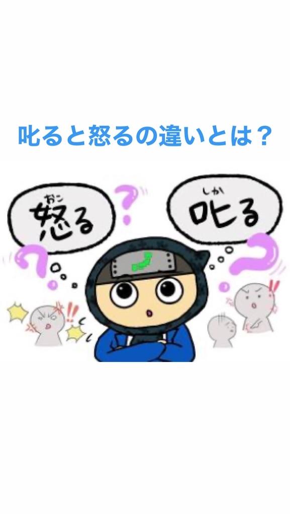 f:id:naoki3244:20200115074041j:image
