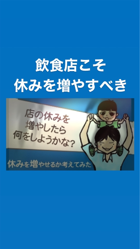 f:id:naoki3244:20200116081326j:image