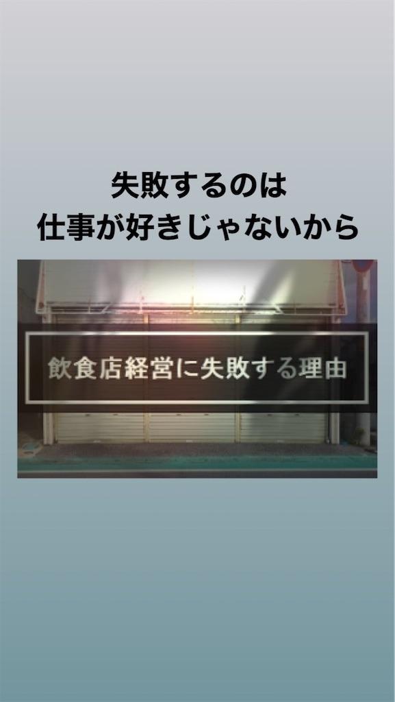 f:id:naoki3244:20200118075541j:image