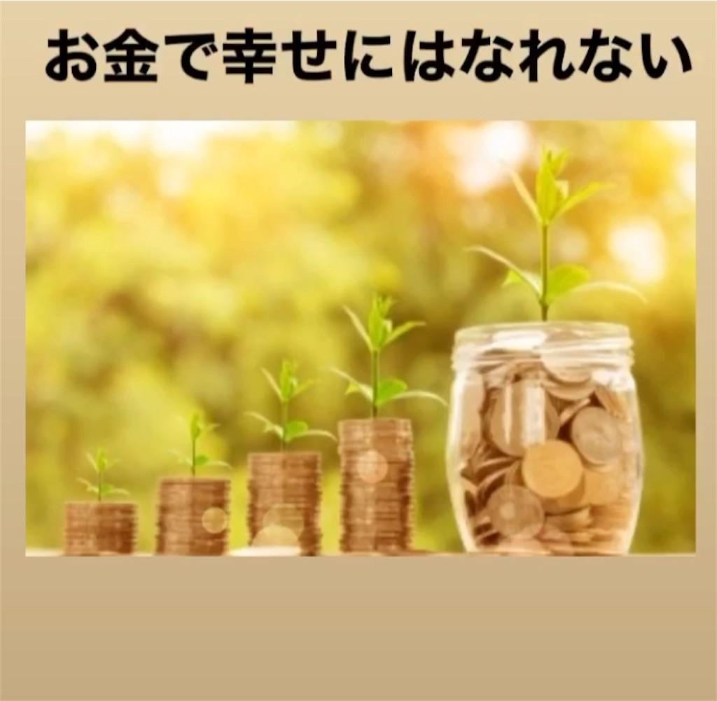f:id:naoki3244:20200119083016j:image