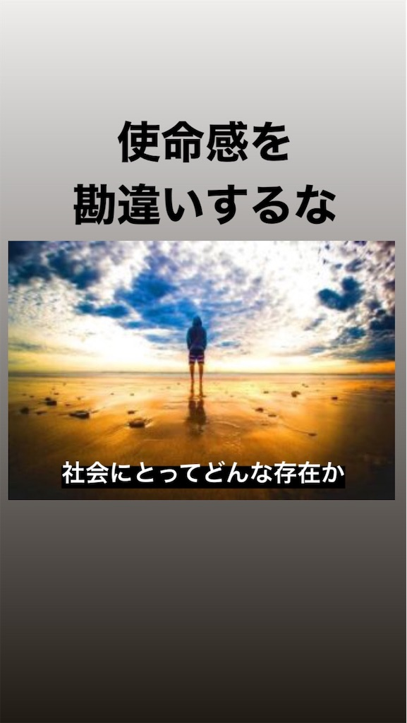 f:id:naoki3244:20200126082801j:image