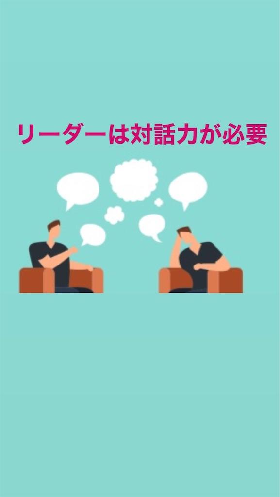 f:id:naoki3244:20200128074430j:image
