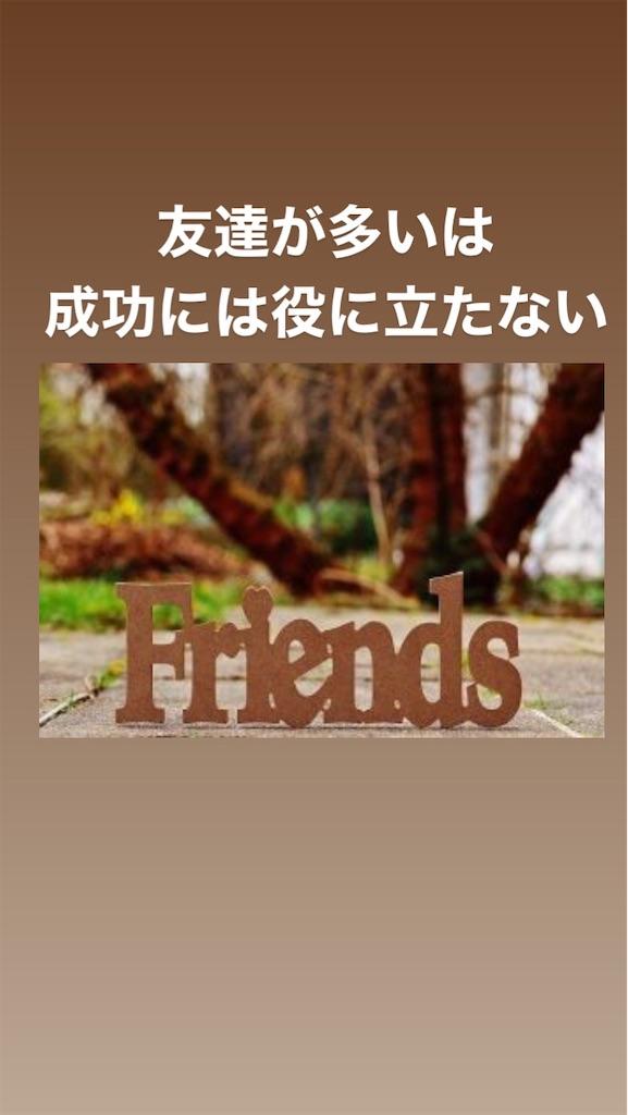 f:id:naoki3244:20200205074021j:image