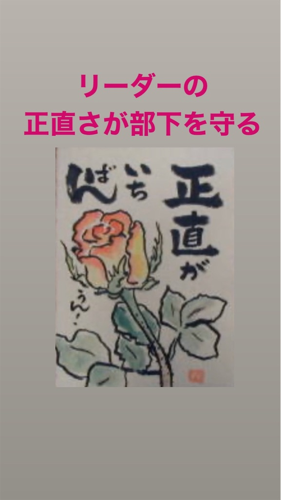 f:id:naoki3244:20200206073945j:image