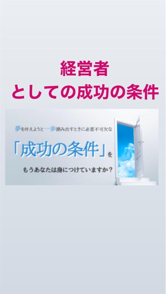 f:id:naoki3244:20200207074149j:image