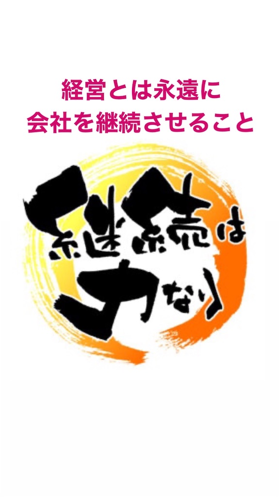 f:id:naoki3244:20200209075234j:image