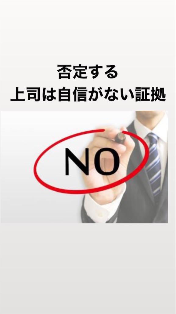 f:id:naoki3244:20200210074505j:image