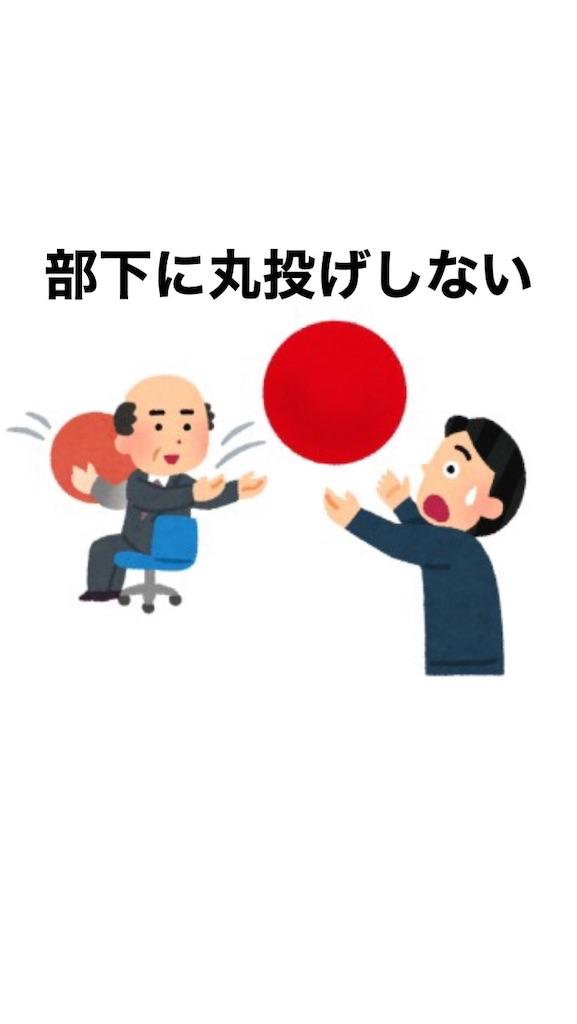 f:id:naoki3244:20200215074346j:image