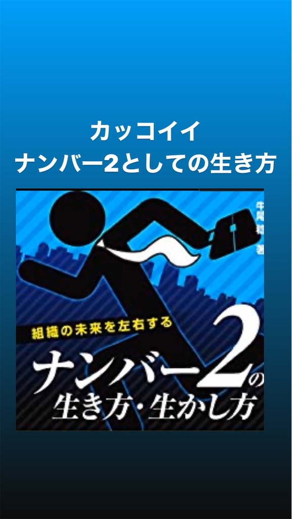 f:id:naoki3244:20200218075153j:image