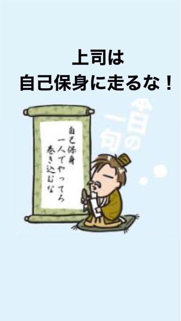 f:id:naoki3244:20200220081611j:image