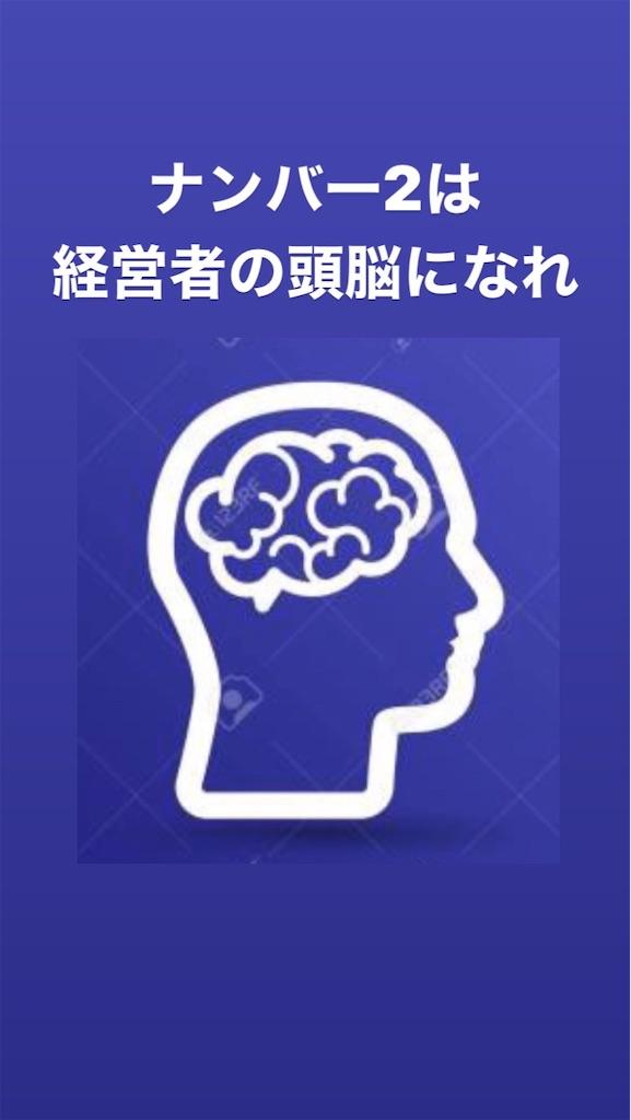 f:id:naoki3244:20200222080431j:image