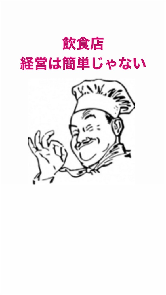 f:id:naoki3244:20200223072956j:image