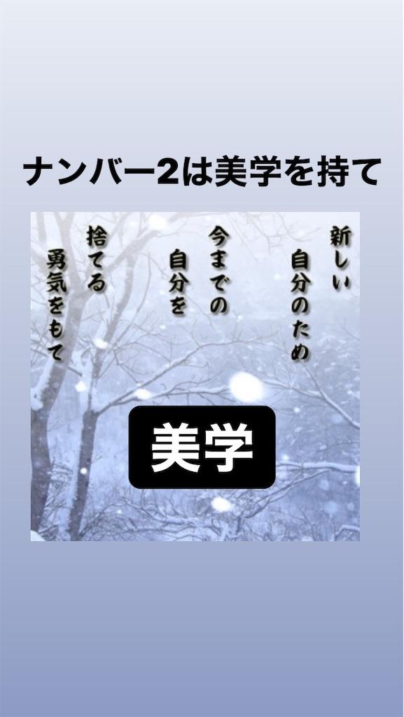 f:id:naoki3244:20200225074222j:image
