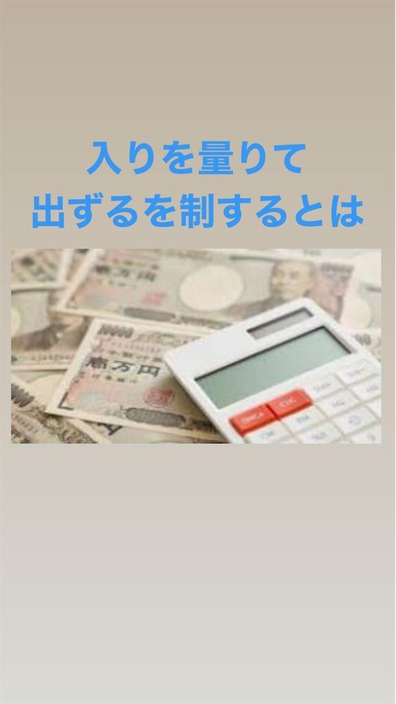 f:id:naoki3244:20200229080858j:image