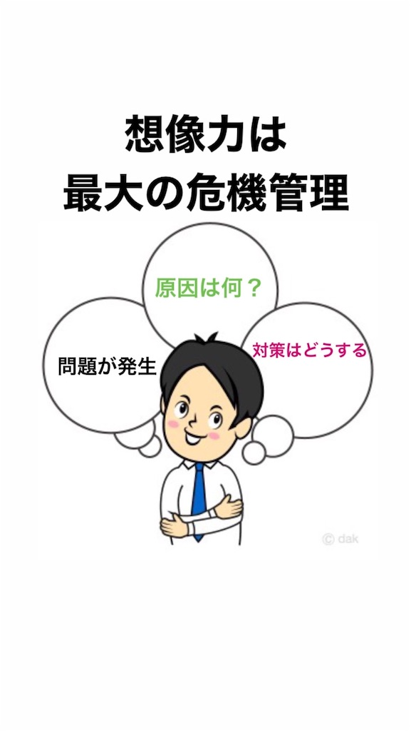 f:id:naoki3244:20200302073301j:image