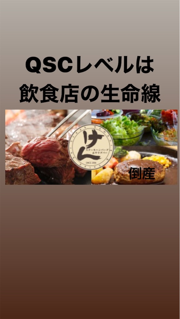 f:id:naoki3244:20200303073620j:image