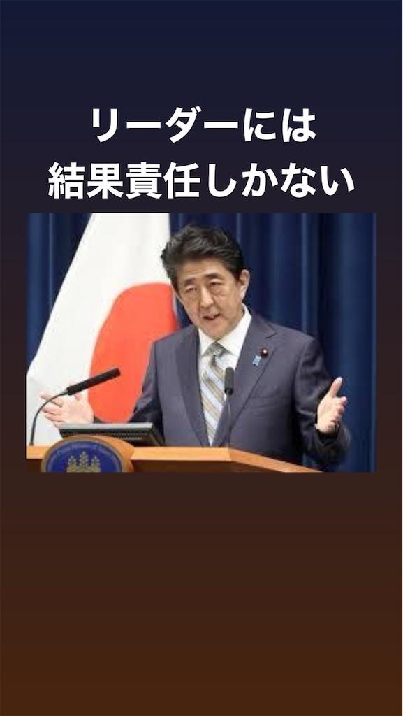 f:id:naoki3244:20200304083723j:image
