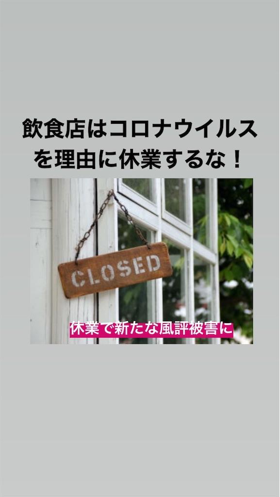 f:id:naoki3244:20200305085939j:image