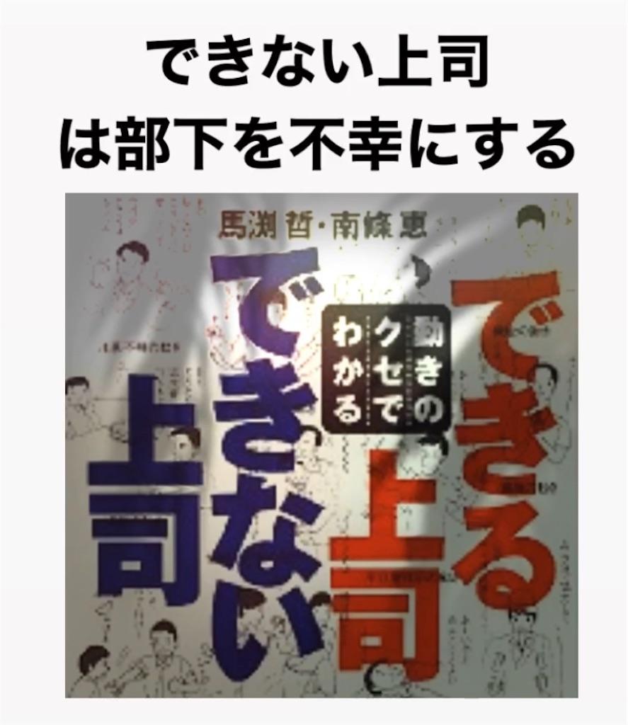 f:id:naoki3244:20200306074255j:image