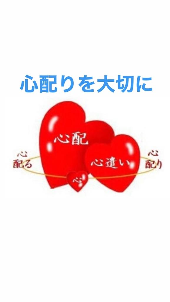 f:id:naoki3244:20200307080442j:image
