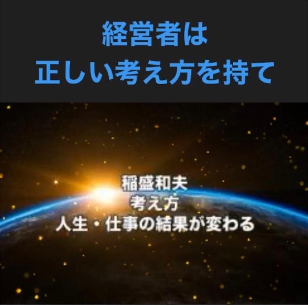 f:id:naoki3244:20200308083801j:image