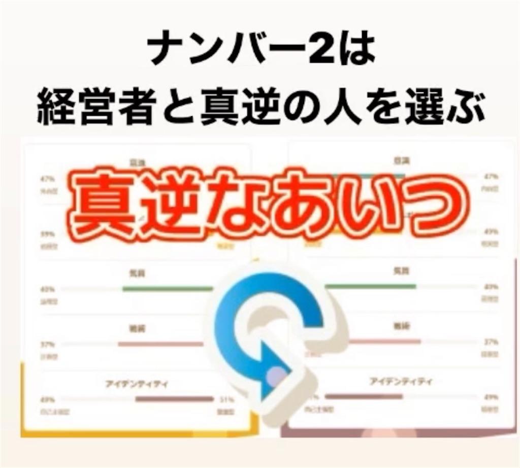 f:id:naoki3244:20200309080025j:image