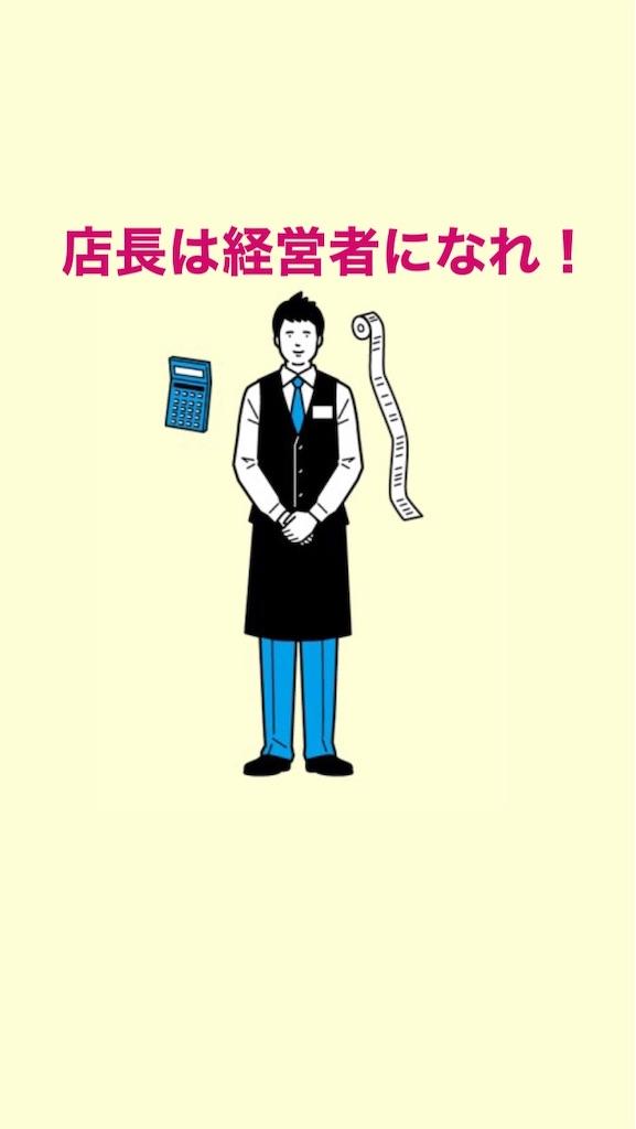 f:id:naoki3244:20200310074034j:image