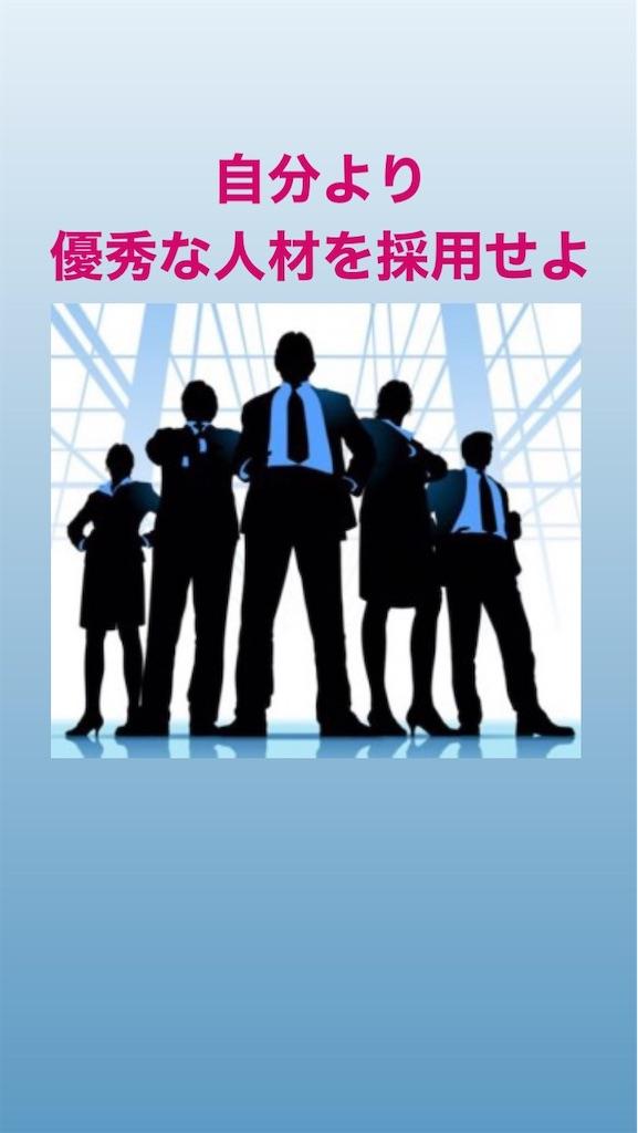 f:id:naoki3244:20200311084036j:image