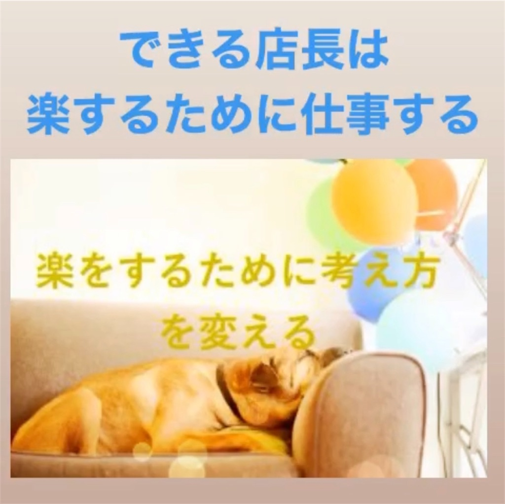 f:id:naoki3244:20200313075139j:image