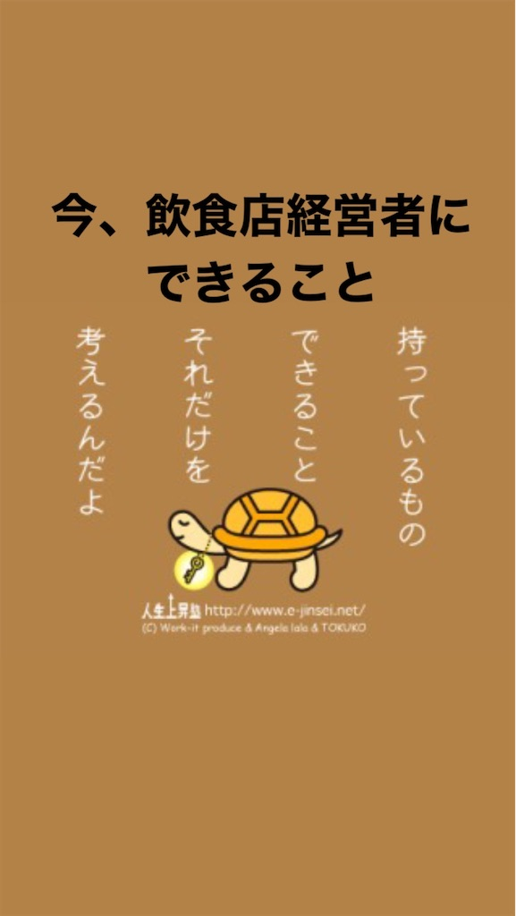 f:id:naoki3244:20200317072326j:image