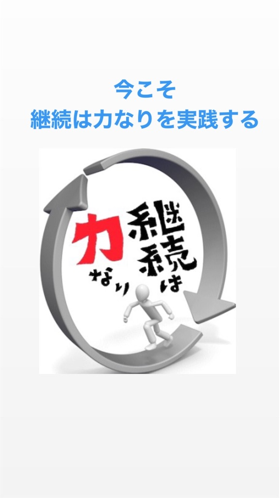 f:id:naoki3244:20200321080704j:image