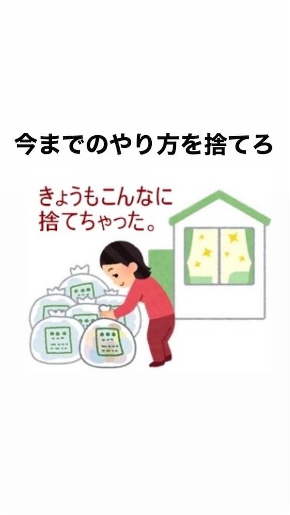 f:id:naoki3244:20200322081029j:image