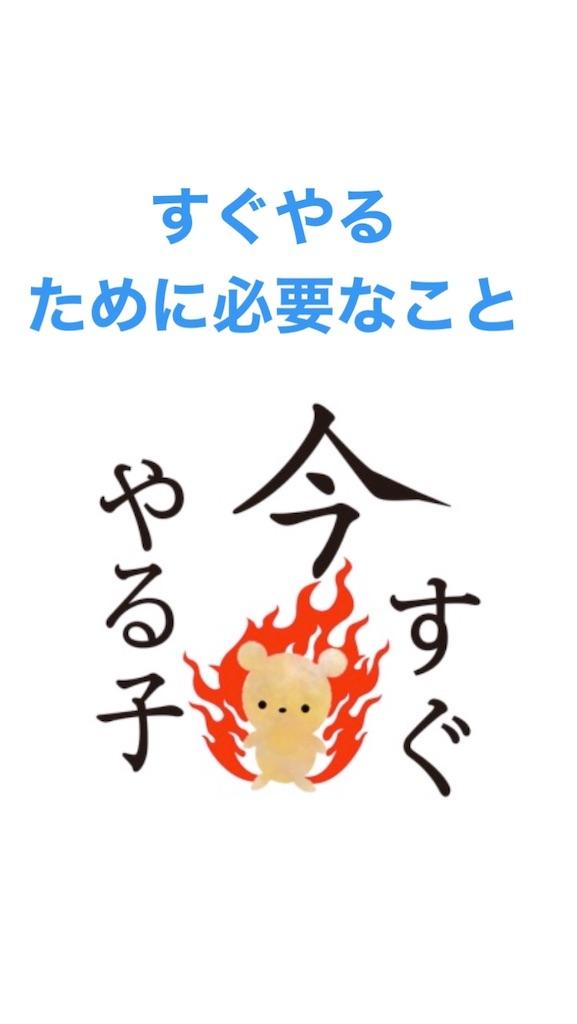 f:id:naoki3244:20200325073617j:image