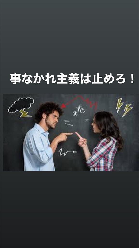 f:id:naoki3244:20200326070958j:image