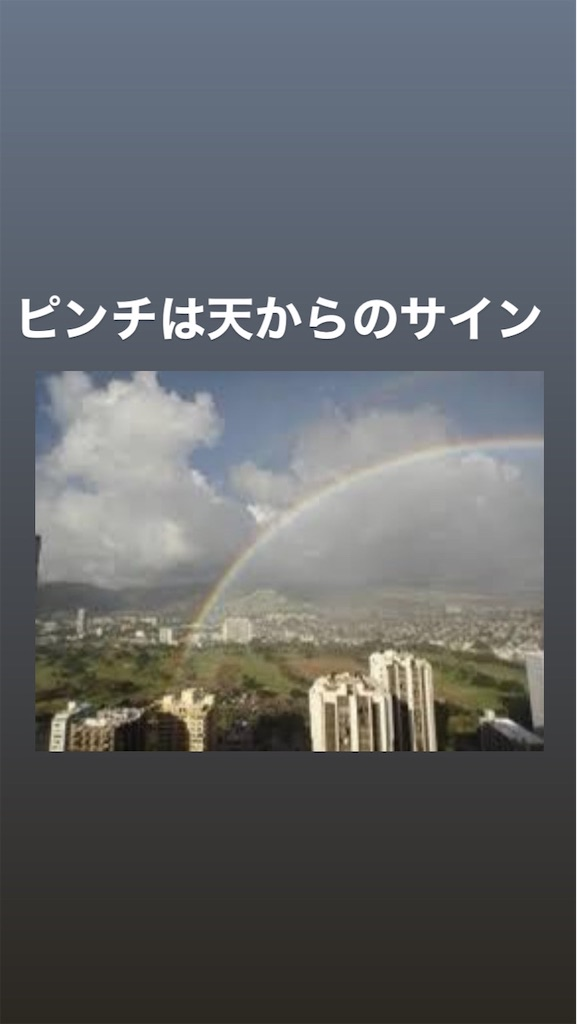 f:id:naoki3244:20200328073334j:image