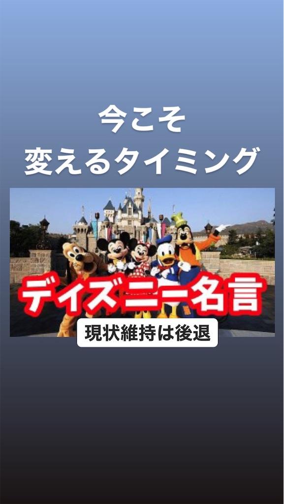 f:id:naoki3244:20200330073232j:image