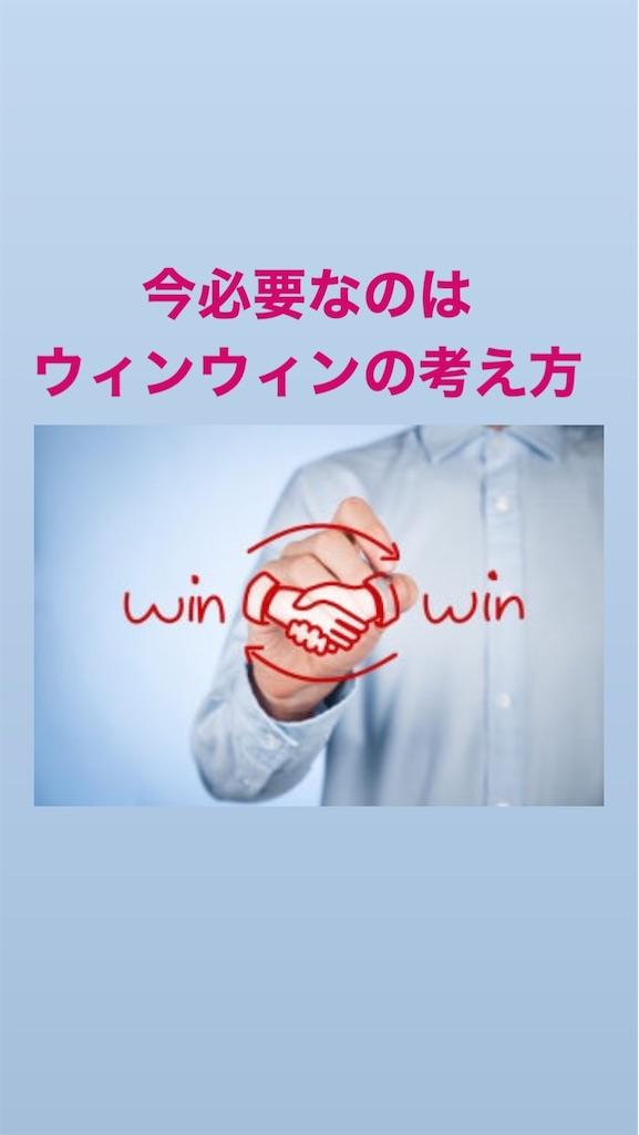 f:id:naoki3244:20200401072246j:image