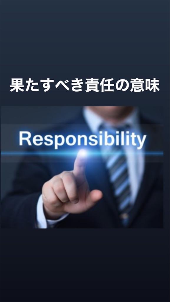 f:id:naoki3244:20200403071211j:image