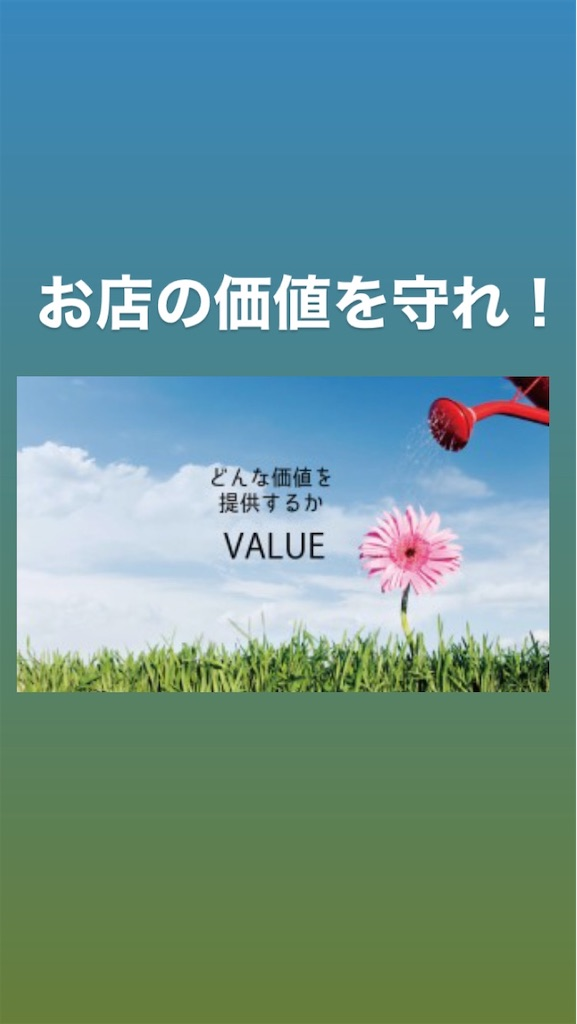 f:id:naoki3244:20200406074918j:image