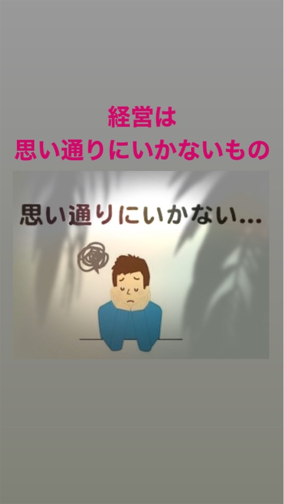 f:id:naoki3244:20200407065648j:image