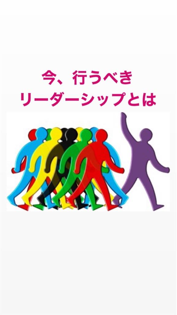 f:id:naoki3244:20200409071820j:image